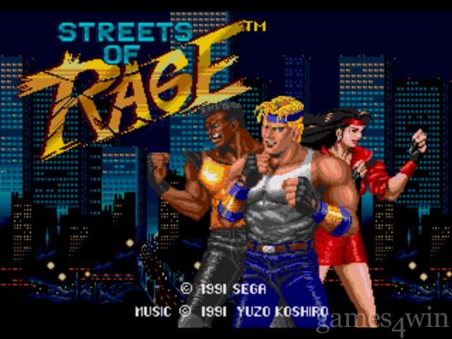 écran street of rage